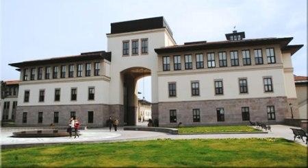 Koç Üniversitesi, Kira Değil, Tahsis Edilmiştir.