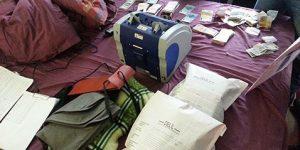 Güler'in Evinden Çıkanlar, Helal Para Makinası Ele Geçirildi