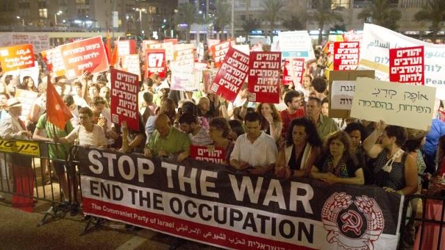 İsrailliler Gazze Savaşı İçin Rabin Meydanında Ayaklandı