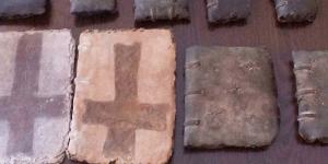 1600 Yıllık El Yazması İncil