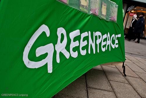 Greenpeace: İç Güvenlik Yasa Tasarısı geri çekilmelidir