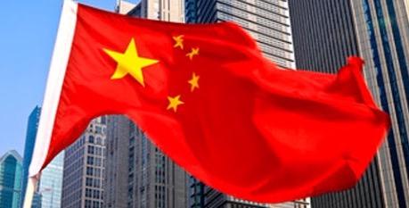 Shanghai İşbirliği Örgütü'nden Güney Çin Denizi sorununda Çin'e destek