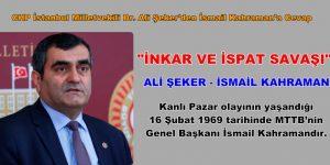 """CHP.MV. DR.ALİ ŞEKER, TBMM BAŞKANI İSMAİL KAHRAMAN """"KANLI PAZAR DAVASI"""""""