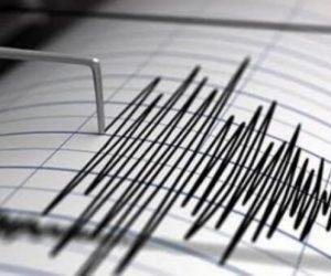 Elazığ'da sarsıntılar sürüyor! Bir deprem daha