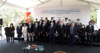 """İSTON Hadımköy Fabrikası'na """"Altın"""" seviyesinde CSC sürdürülebilirlik belgesi"""