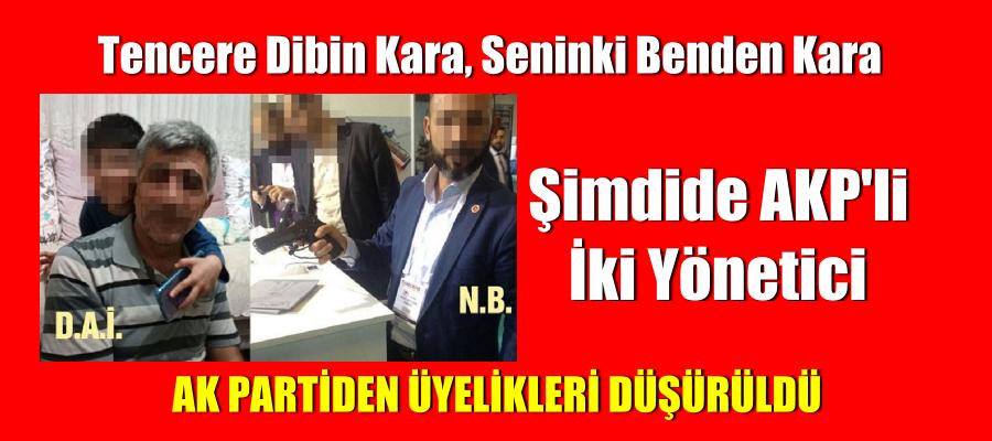 İzmir'in Kemalpaşa İlçesi, iki AKP'li yöneticisi tutuklandı